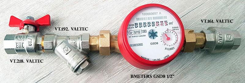 """BMeters GSD8 1/2"""""""