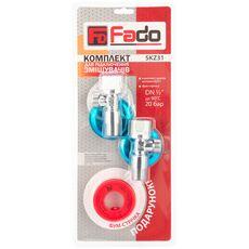 fSKZ31. FADO Комплект для подключения смесителя