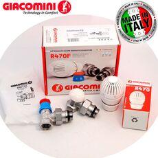 Giacomini R470F Комплект для подключения радиатора
