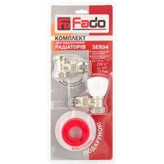 fSER04. FADO Комплект для подключения радиатора