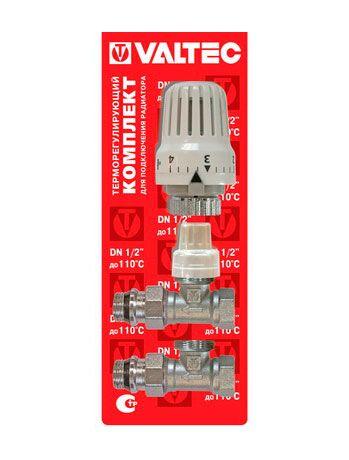 VT.046. VALTEC Комплект терморегулируюшего оборудования для радиатора прямой